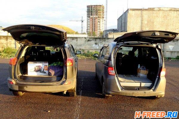 Honda Автоковрики в салон и багажник