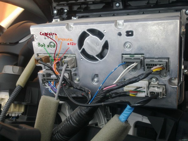 плохо ловит радио в кенвуде